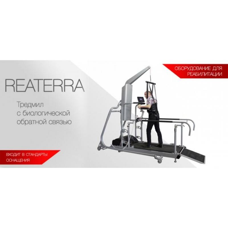 Реабилитационный тренажер Тредмил ReaTerra