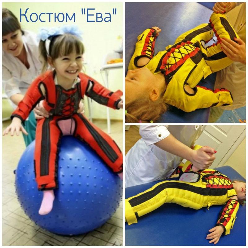 Нейро-ортопедический костюм «ЕВА»