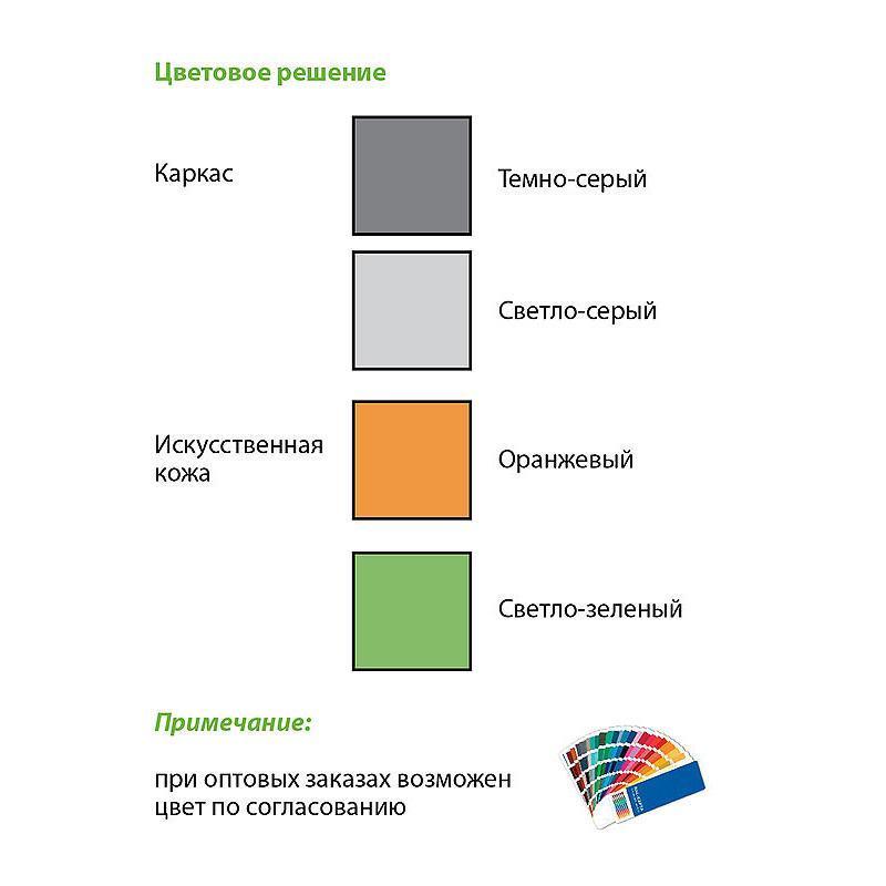 Вертикализатор поворотный СН-38.06